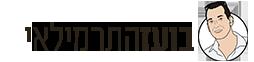 """בועז התרמילאי - ביטוח נסיעות לחו""""ל"""